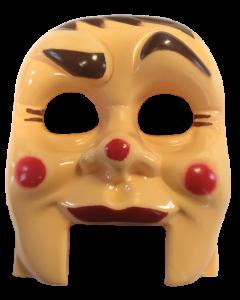 Funhouse Rudy Face 31-1588-50003-1